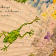 Frog - Haiku Art Print