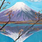 Fuji San Art Print