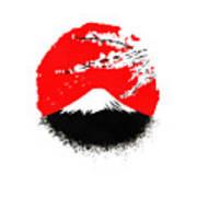 Fujiyama Art Print