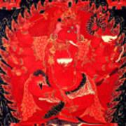 Ganapati 14 Art Print