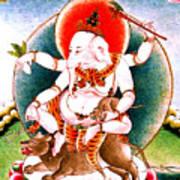 Ganapati 2 Art Print