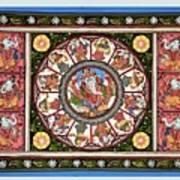Ganesha 3 Art Print