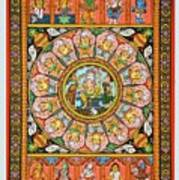 Ganesha 4 Art Print