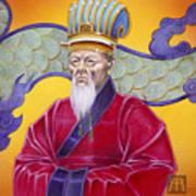 Gao Zhang Art Print