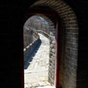 Gateway To Great Wall Art Print
