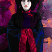 Geisha 5 - Geisha Series Art Print