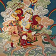 Gesar Gyalpo Art Print