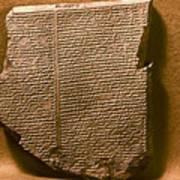 Gilgamesh, 7th Century B.c Art Print