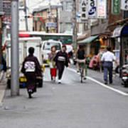 Gion District Street Scene Kyoto Japan Art Print