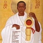 God Breathes Through The Holy Horn Of St. John Coltrane. Art Print by Mark Dukes