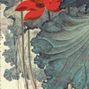 Gold Thread Lotus Art Print