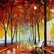 Golde Park Art Print