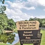 Golden Pond Visitor Center And Planetarium Art Print
