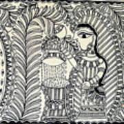 Gopiyan Art Print
