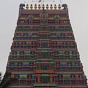 Gopuram Art Print