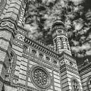 Great Synagogue Art Print
