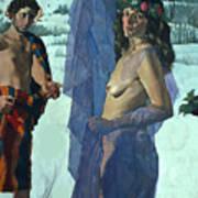Greek Adam And Eve Art Print
