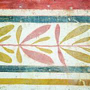 Greek Fresco Detail, Paestum, Italy Art Print