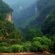 Green Along The Yangtze Art Print