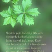 Green Leaves Ps.100 V 1-3 Art Print