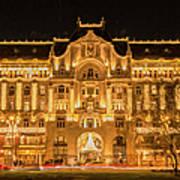 Gresham Palace Holiday Lights Painterly Art Print