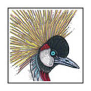 Grey Crowned Crane #52 Art Print