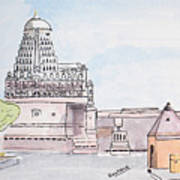 Grishneshwar Jyotirling Art Print
