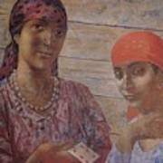 Gypsies Kuzma Petrov-vodkin - 1926-1927 Art Print