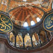 Hagia Sophia Dome Art Print