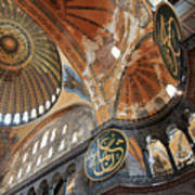 Hagia Sophia Dome II Art Print