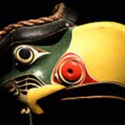 Kolus Mask Kwakwawak Mask 7 Art Print