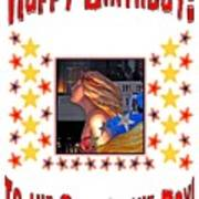 Happy Birthday To The Star Of The Day Art Print
