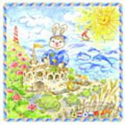 Happy Bunny Building Castle Art Print