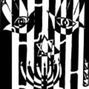 Happy Judaica Maze Art Art Print