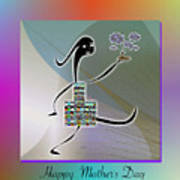 Happy Mother's Day   2 Art Print