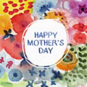 Happy Mothers Day Watercolor Garden- Art By Linda Woods Art Print
