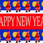 Happy New Year 7 Art Print