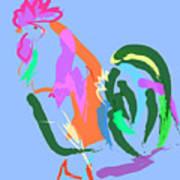Happy Rooster Art Print