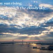 Harbor Sunrise - Haiku Art Print