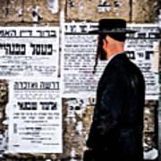 Hasadic Jew Reading Pashkevilin  Art Print