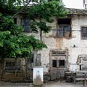 Haunted House In Bulgaria Art Print