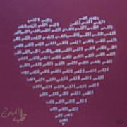 Heart Of A Believer Art Print