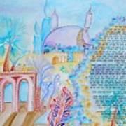 Hebrew Prayer- Nishmat Kol Chai Art Print