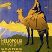 Heliopolis, Egypt - Grande Semaine D'aviation - Retro Travel Poster - Vintage Poster Art Print