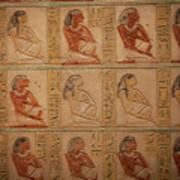 Hieroglyphic Detail Art Print