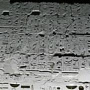 Hieroglyphics Art Print