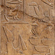 Hieroglyphs On Ancient Carving Art Print by Jane Rix