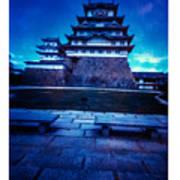 Himeji Castel Art Print