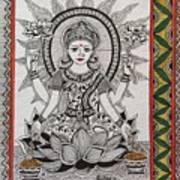 Goddess Laxmi - Madhubani  Art Print