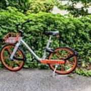 Hire Bike Art Print